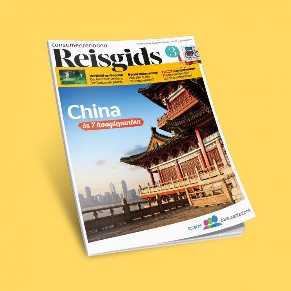 Reisgids_omslag